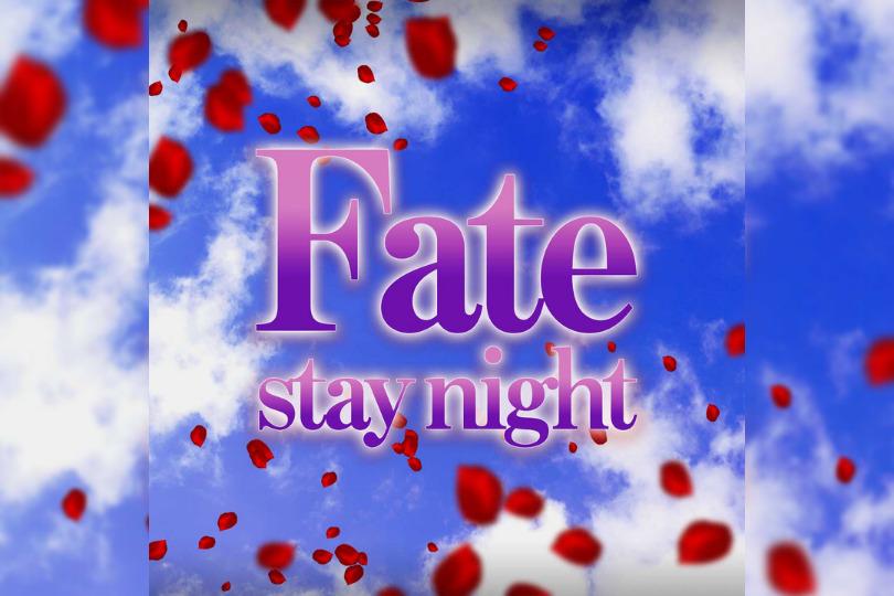 Fate/Staynight