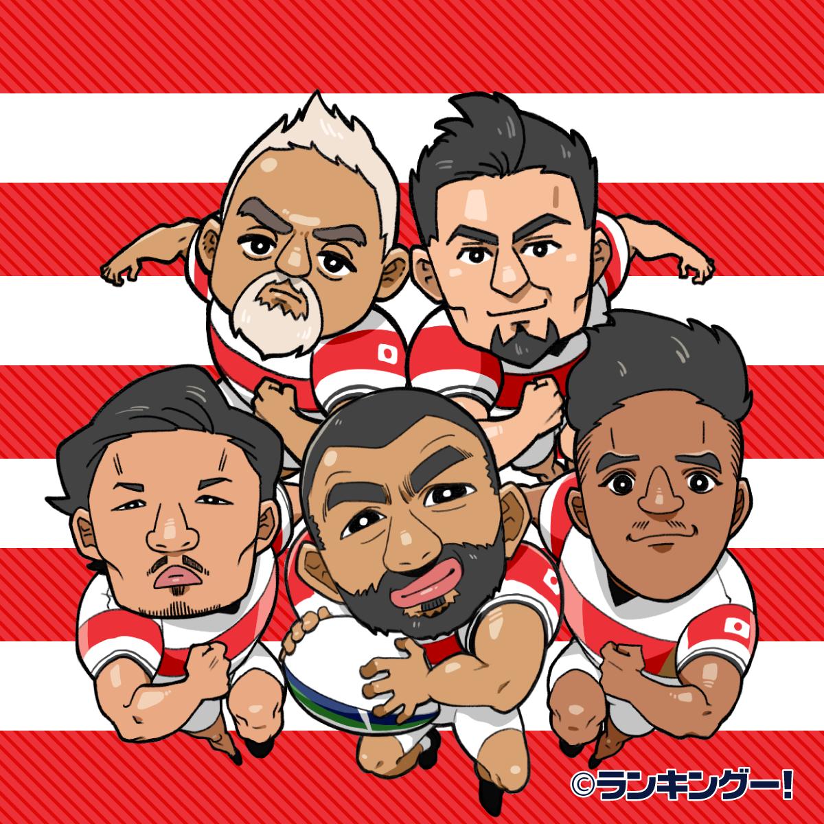 祝・ベスト8】ラグビー日本代表ありがとう!みんなが決めるMVP選手 ...