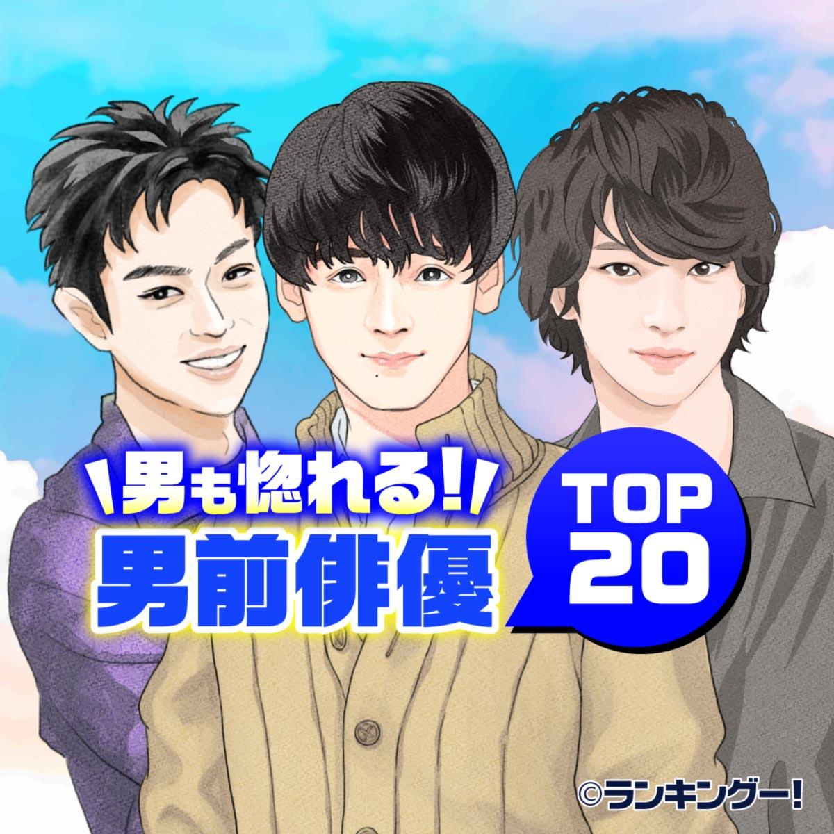 音楽 俳優 30 活動 代
