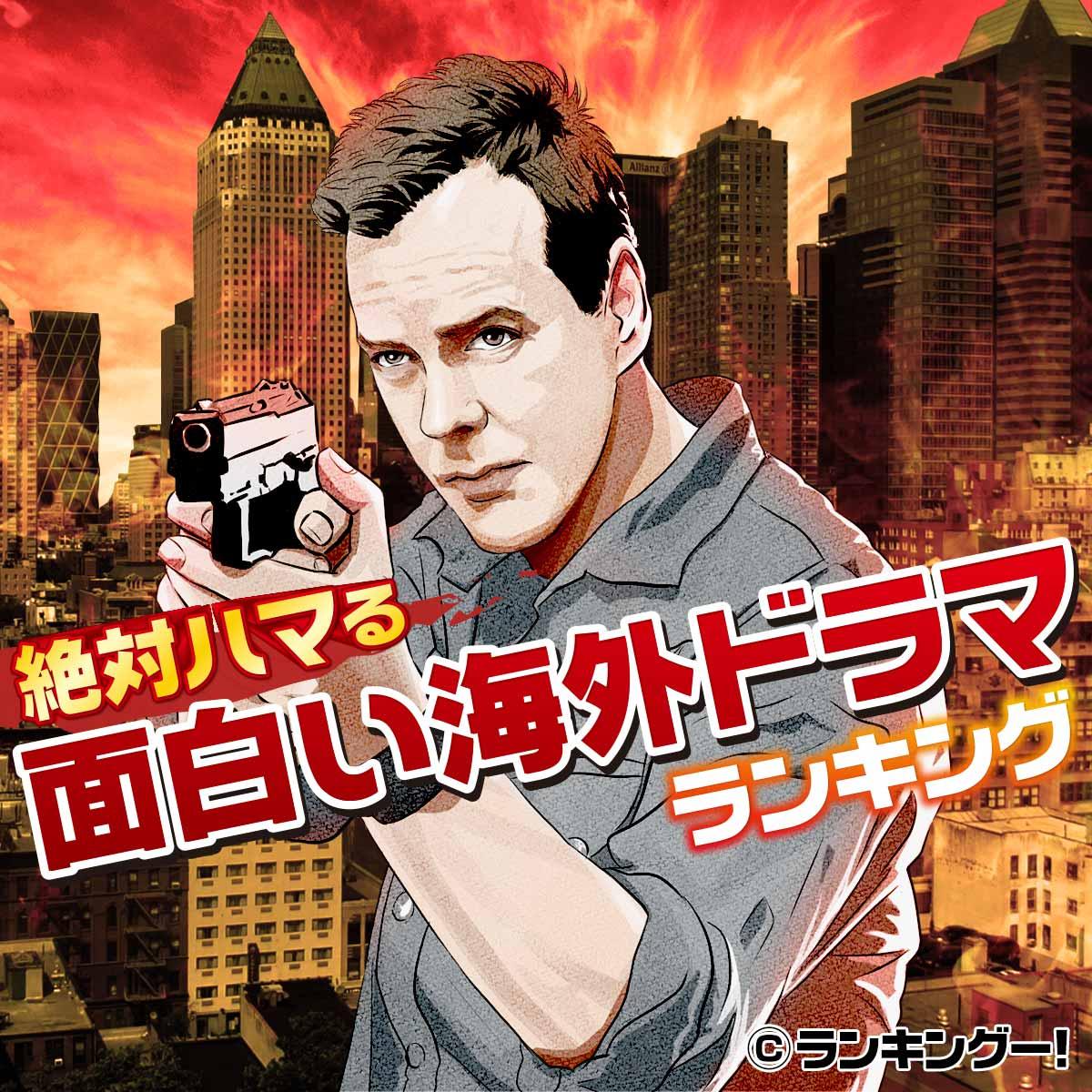 コメディ アメリカ ドラマ