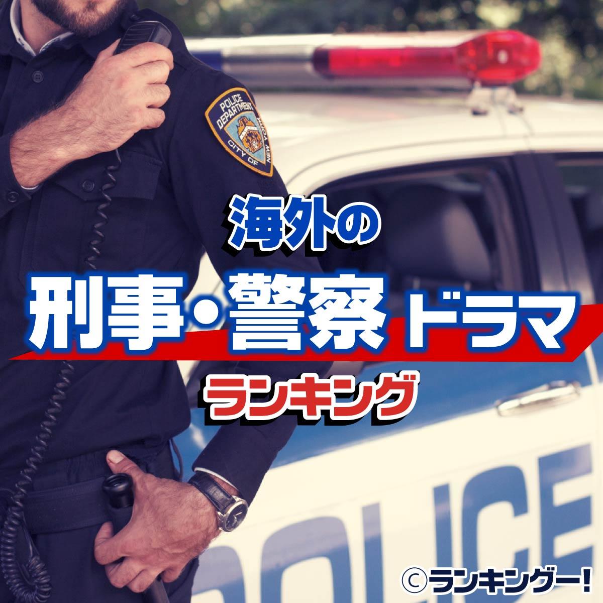 2020 冬 ランキング ドラマ